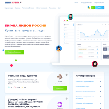 Webbug.ru thumbnail
