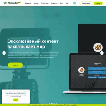 Webcaster.ru thumbnail