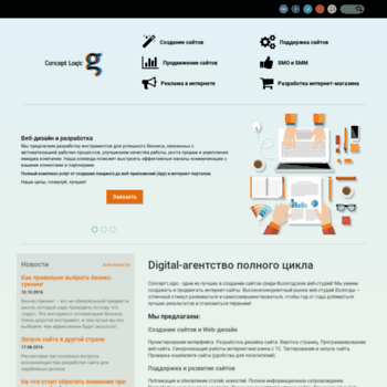 Веб сайт webcl.ru