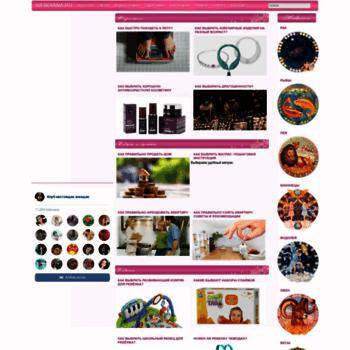 Webdiana.ru thumbnail