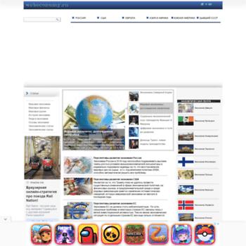 Webeconomy.ru thumbnail