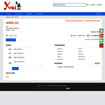Webi.cc thumbnail