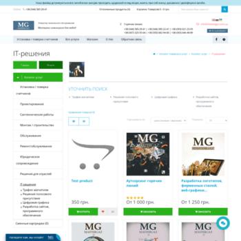 Webinart.ru thumbnail