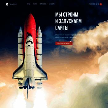 Веб сайт webmc.spb.ru