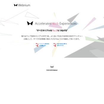 Webnium.co.jp thumbnail