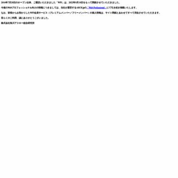 Webprofessional.jp thumbnail