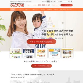 Websapo.jp thumbnail