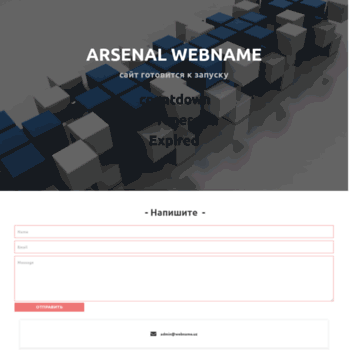 Хостинги в узбекистане домен хостинг шаблоны сайта