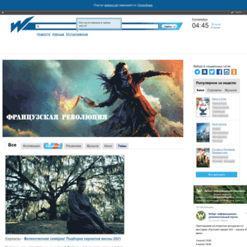 Weburg.me thumbnail