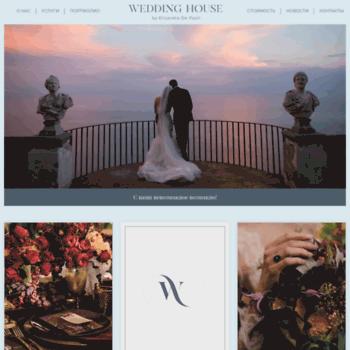 Wed-house.ru thumbnail