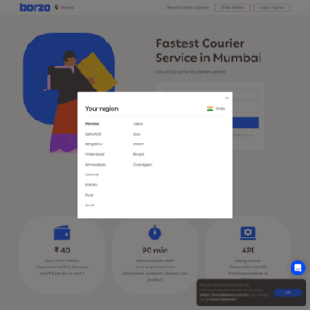 Courier Software In Mumbai