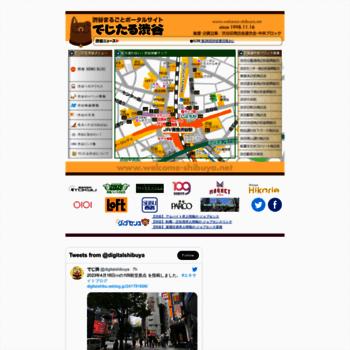 Welcome-shibuya.net thumbnail