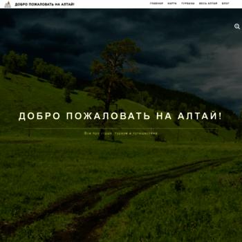 Welcometoaltai.ru thumbnail