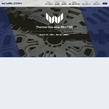 Welcon.co.jp thumbnail