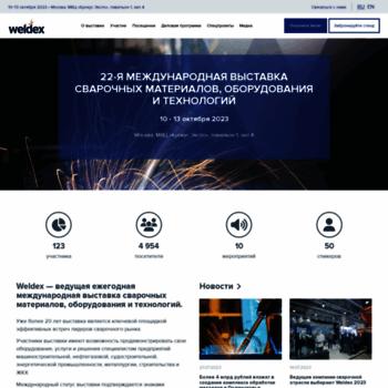 Weldex.ru thumbnail