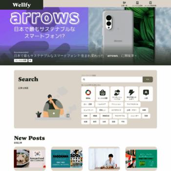 Wellfy.jp thumbnail
