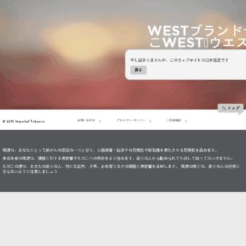Westonline.jp thumbnail