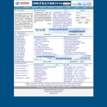 Wgo.org.cn thumbnail