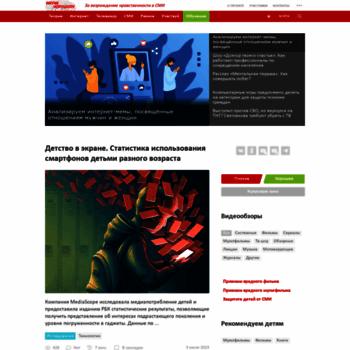 Веб сайт whatisgood.ru
