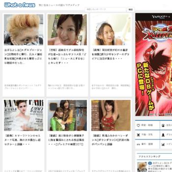 Whatnews.jp thumbnail