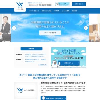 Whitemark.jp thumbnail