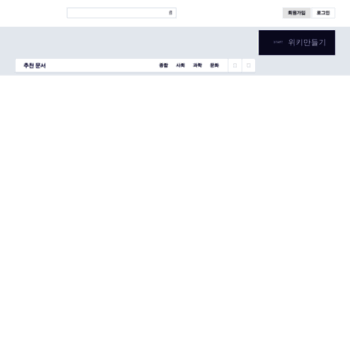 Wikidok.net thumbnail