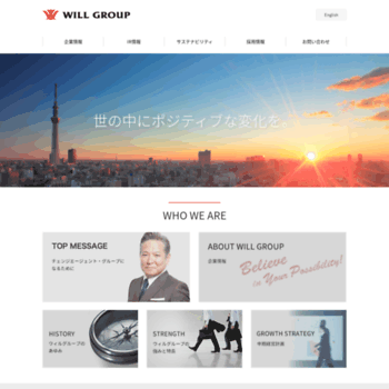 Willgroup.co.jp thumbnail