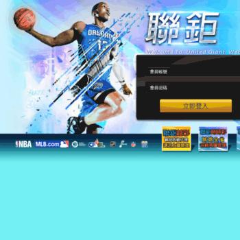 Win5858.net thumbnail