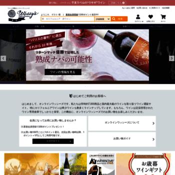 Winestore.jp thumbnail