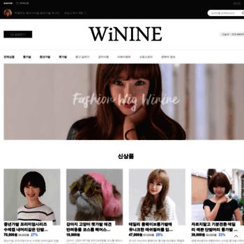 Winine.co.kr thumbnail