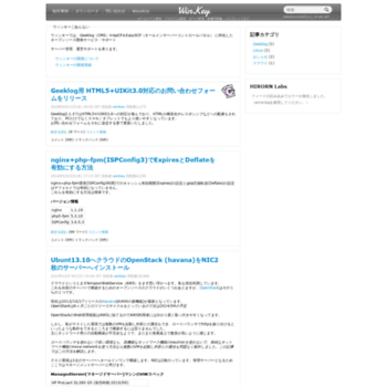 Winkey.jp thumbnail