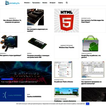 Веб сайт winsetting.ru