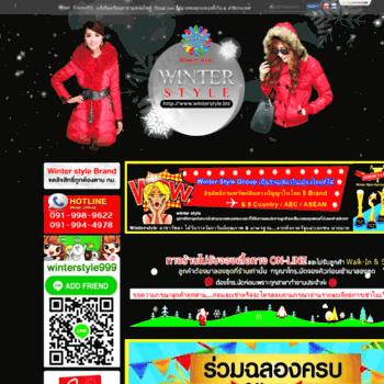 Winterstyle.biz thumbnail