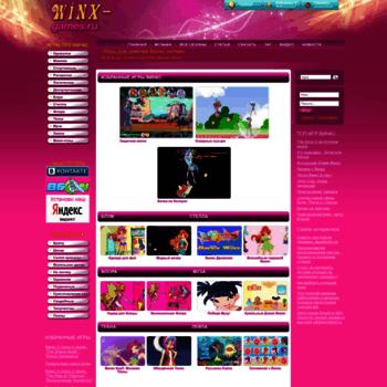 Новые бесплатные игры для девочек винкс онлайн онлайн игры для маленьких новые серии