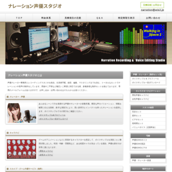 Wis2.jp thumbnail