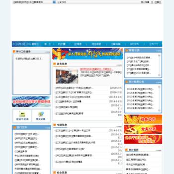Wjssjj.gov.cn thumbnail