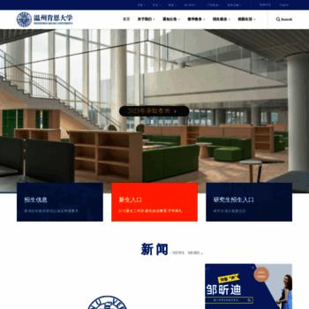 Kean University Academic Calendar.Wku Edu Cn At Wi 温州肯恩大学 Wenzhou Kean University Wenzhou Kean
