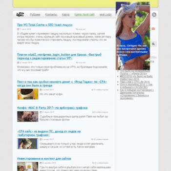 Веб сайт wlad2.ru