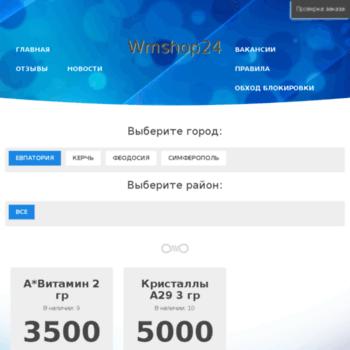 MDMA Без кидалова Белгород спайс купить без предоплаты