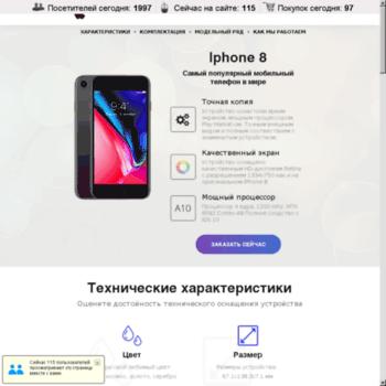 Wmvoz.ru thumbnail
