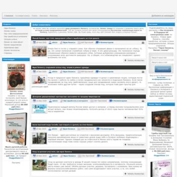 Веб сайт womanbusiness.ru