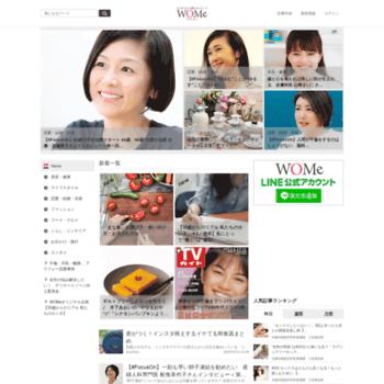Wome.jp thumbnail