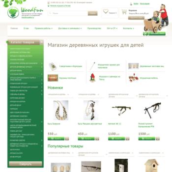 Woodfun.ru thumbnail