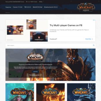 World-of-warcraft-addons.ru thumbnail