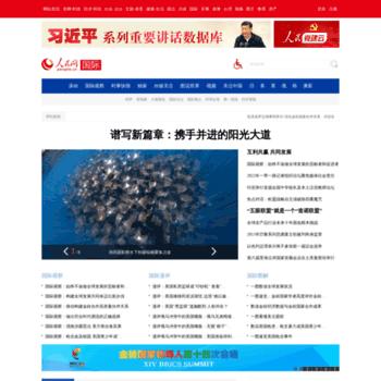 World.people.com.cn thumbnail