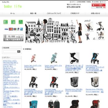 Worldbuggy-babylife.net thumbnail