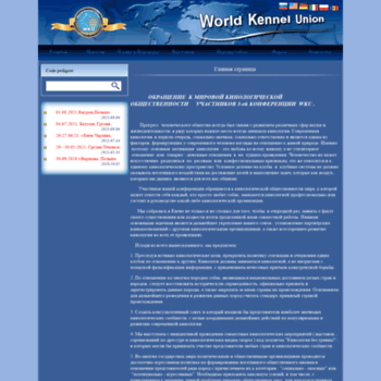 worldkennel org at WI  World Kennel Union