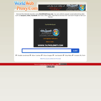 worldwebproxy1 appspot com at WI  World Web Proxy | unblock Facebook