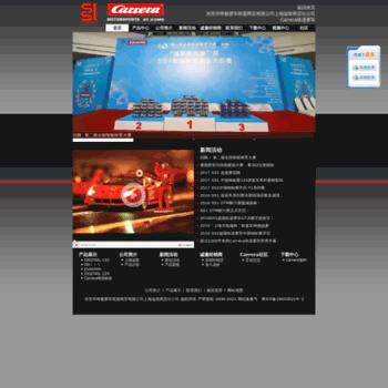 Wowgame.net.cn thumbnail