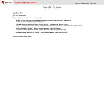 Wplus.ru thumbnail